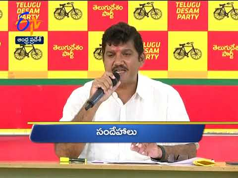 Andhra Pradesh | 26th October 2018 | Ghantaravam | 5 PM | News Headlines