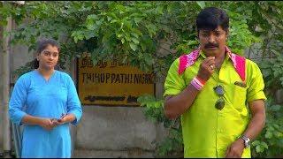 Priyamanaval Episode 851, 30/10/17
