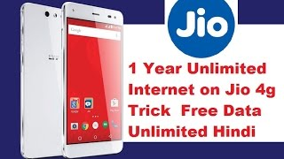Get 1 Year Unlimited Internet on Jio 4g Trick | Free Data Unlimited 4g Mobile Reliance Jio
