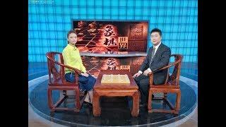 Ngân Hàng Bôi 2019 | Triệu Hâm Hâm vs Tưởng Xuyên | Tranh 3-4 |