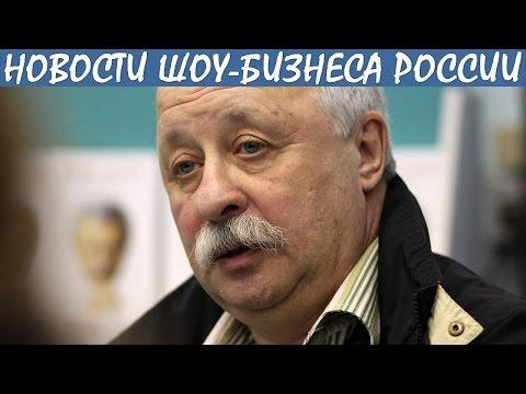 Леонид Якубович серьезно болен и находится в больнице в Германии. Новости шоу-бизнеса России.