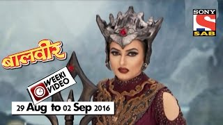 WeekiVideos | Baalveer | 29 August to 02 September 2016