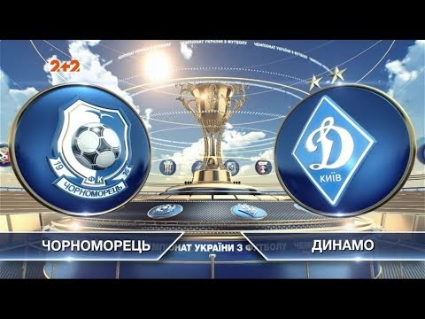Черноморец - Динамо - 2:1. Обзор матча