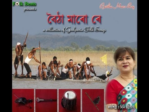 Folk Beats Presents boitha Maro Re video