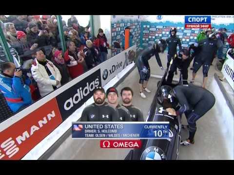 Бобслей. Чемпионат мира-2015. Четвёрки. 2-я попытка