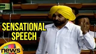 Bhagwant Mann Sensational Speech In Lok Sabha | Satirical Poem On Modi | Mango News