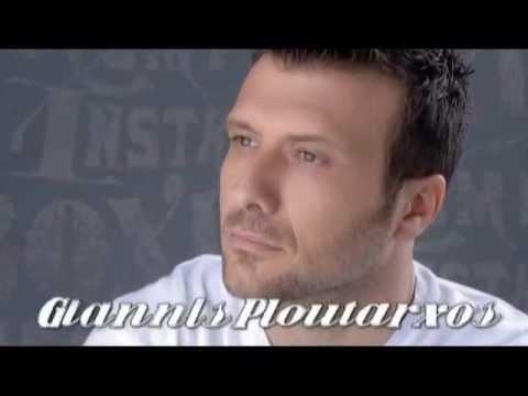 Giannis Ploutarxos - Mes Ton Kosmo Auto