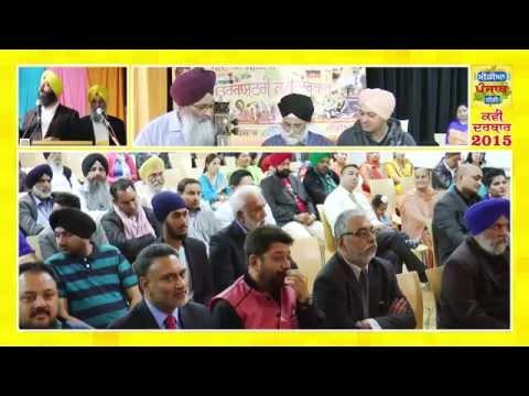 Kavi Darbar 2015 Part - 1 (Media Punjab TV)