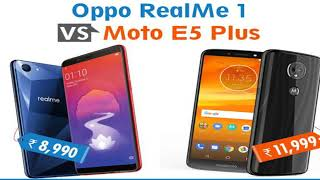 [Deal Alert] Oppo Realme 1, Moto E5 Plus Available With Up to Rs.2,399 Discount Offer On Amazon