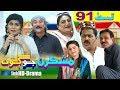 Mashkiran Jo Goth EP 91 | Sindh TV Soap Serial | HD 1080p |  SindhTVHD Drama