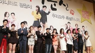 Official Press Conference For New Drama <You