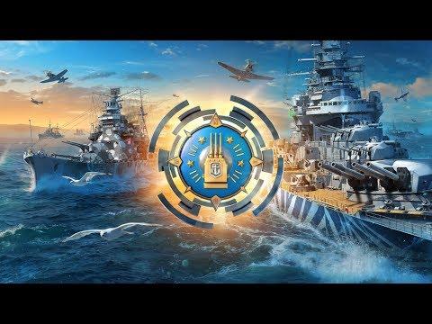 3 года World of Warships! Праздничный стрим