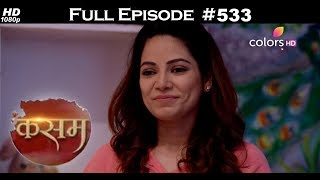 Kasam - 5th April 2018 - कसम - Full Episode