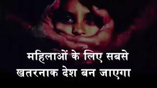 Reality of politicians acche din kahan Hain see the video