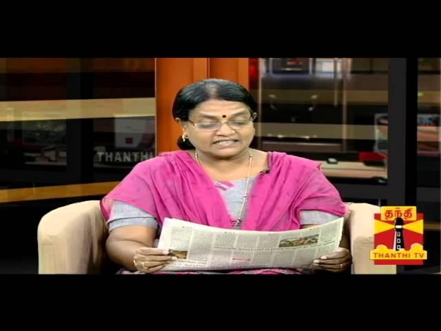 Meiporul Kaanbathu Arivu (06/08/2014) : Thanthi TV