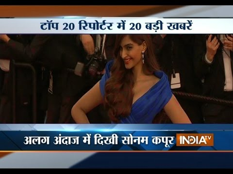 Top 20 Reporter | 17th May, 2015 - India TV