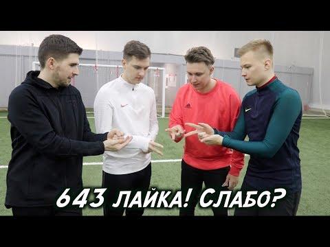 СОБЕРИ ПЕСНЮ ЧЕЛЛЕНДЖ   STAVR, FINITO, НЕЧАЙ, РОМАРОЙ