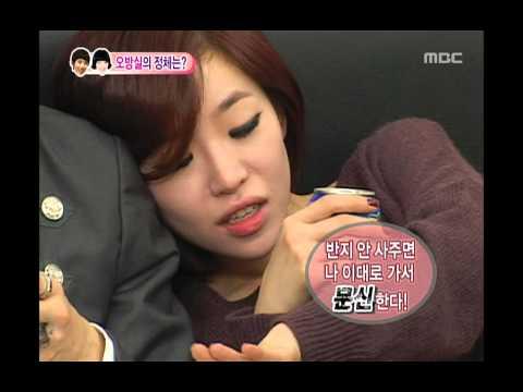 우리 결혼했어요 - We Got Married, Jo Kwon, Ga-in(15) #05, 조권-가인(15) 20100123 video