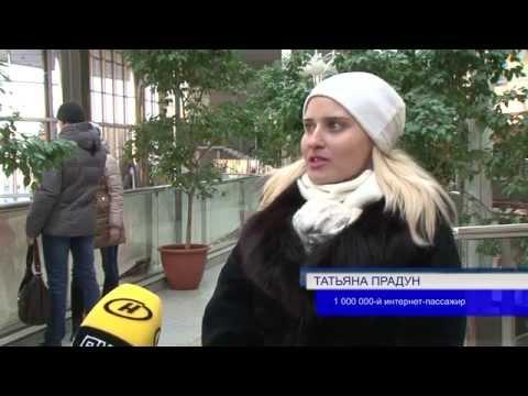 Новости Белорусской железной дороги (Выпуск 32)