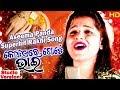 Rakshi Special Song 2017 BY Ashima Panda II Suresh Panda II Tutu II Exclussive