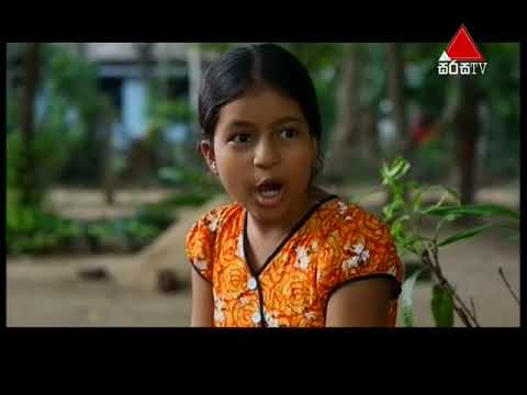 Dankuda Banda  Sirasa TV 07th May 2018