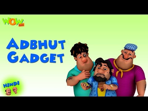 Adbhut Gadget - Motu Patlu in Hindi - 3D Animation Cartoon for Kids -As on Nickelodeon thumbnail