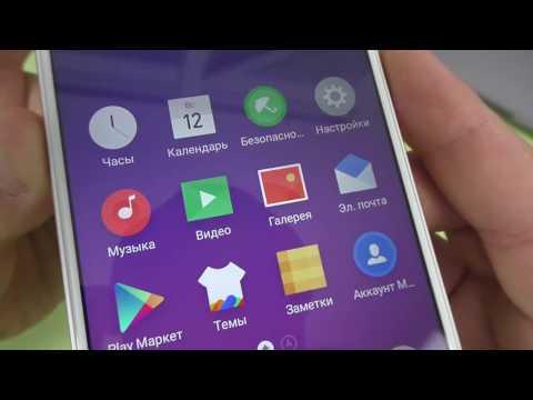 Meizu M6 3GB 32GB ► ПРИЧИНЫ КУПИТЬ!