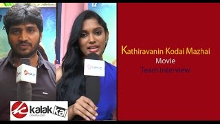 Kathiravanin Kodai Mazhai Movie Team Interview