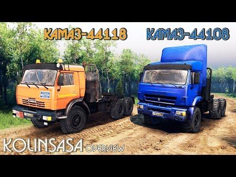 KamAZ und KAMAZ 44108-44118