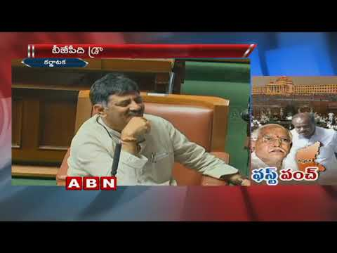 BS Yeddyurappa Vs HD Kumaraswamy In Karnataka Assembly | ABN Telugu