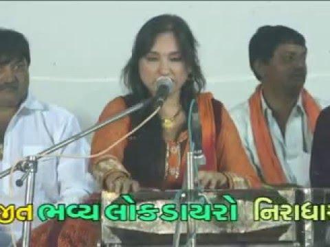 Osman mir and Sangitaben Labadiya Live Program in Lathi - Part 3
