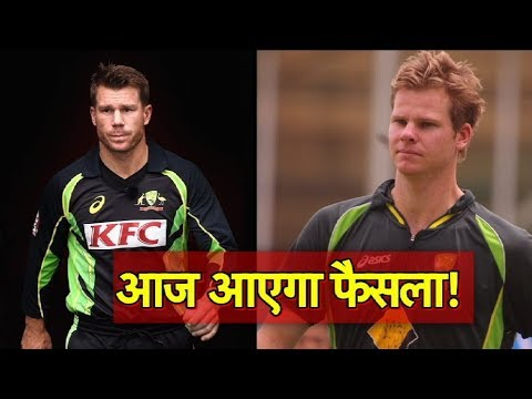 What Next For Smith And Warner In IPL? | Sports Tak