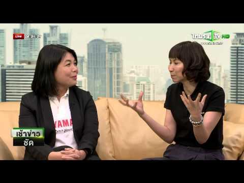 Morning show : จัดเต็มครั้งแรกในไทย!! JYP NATION in THAILAND 2014