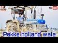 Collar Bone By Amrit Maan Pakke Holland Wale mp3