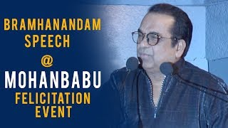 Brahmanandam Speech at Mohan Babu felicitation by TSR || Kakatiya Lalitha Kala Parishad