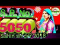 S. R. No 5050 new Mewati Sahin singer superhit song 2018