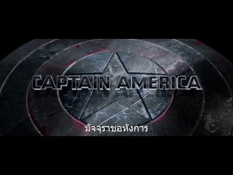 ตัวอย่างทีเซอร์ Captain America: The Winter Soldie