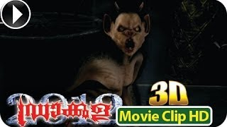 Dracula - Horror Scene From - Dracula | Malayalam 3-D Movie (2013) [HD]