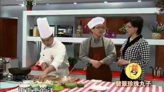 天天饮食 20120217 翡翠珍珠丸子