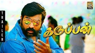 Karuppan – Official Tamil Trailer Review | Vijay Sethupathi, D. Imman, Tanya