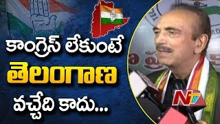 Ghulam Nabi Azad Made Sensational Comments On CM KCR | Raises Telangana Sanction issue | NTV