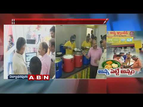 CM Chandrababu Naidu Inaugurates Anna Canteen | Had a Meal at Anna Canteen Along With Public