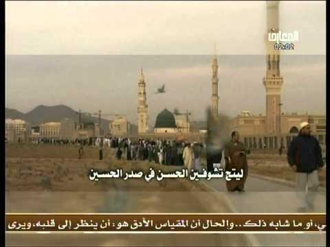 Al Maarif - Jannatul Baqi - Madina - Arabic - Noha Alal Aulad - Yaa Zahra Al Hazeena video