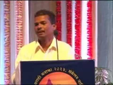 Shodh Marathi Manacha - Kavi Sammelan Part -5 video