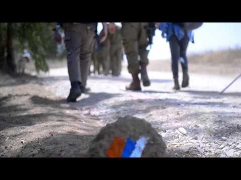 """נח""""ל בשביל ישראל"""