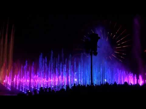 Disney World of Color Full Show *Improved View* HD Part 3 of 3