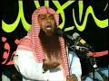 TAYYAB UR REHMAN ZAIDI SAHIB(SHIRAK-O-BIDAT 1/4)