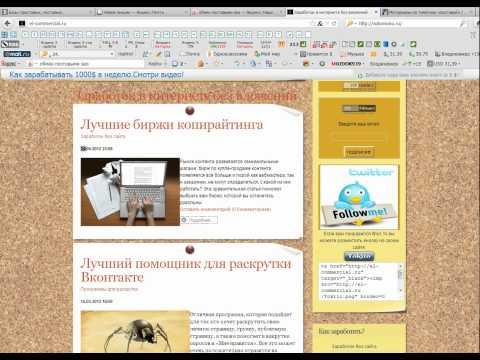 Видео урок по сборке постовых.avi