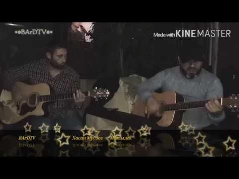 Мусаев Хасан - Как мотылек