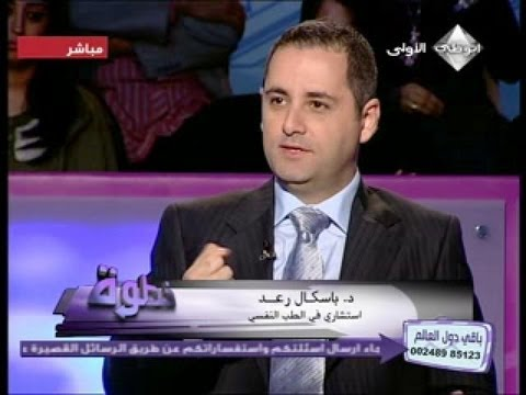 Dr Pascal Raad - Doubt and suspicion - Abu Dhabi TV